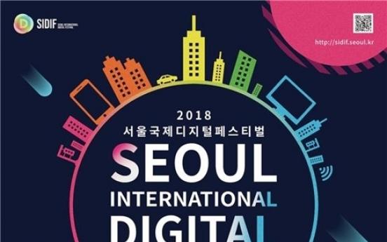 Seoul invites citizens to share ideas on digital city