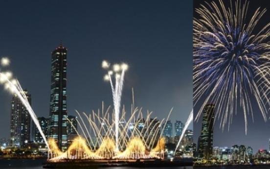 Typhoon Kong-rey jeopardizes Saturday's fireworks festival