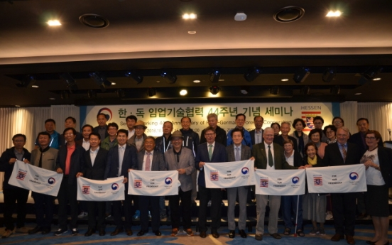 German forestry experts visit Korea to commemorate 44th anniversary of partnership