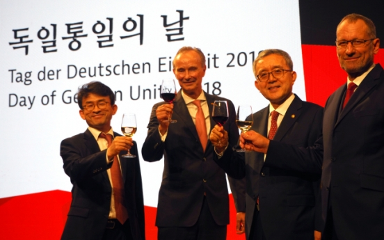 'Germany, Korea allies in multilateralism, partners in unification'
