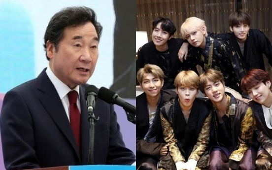 PM acknowledges K-pop's role in proliferation of Korean language
