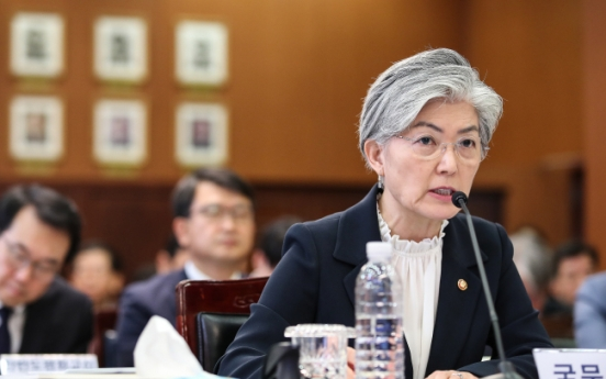 'Government looking into ending May 24 measures on NK': Foreign Minister Kang