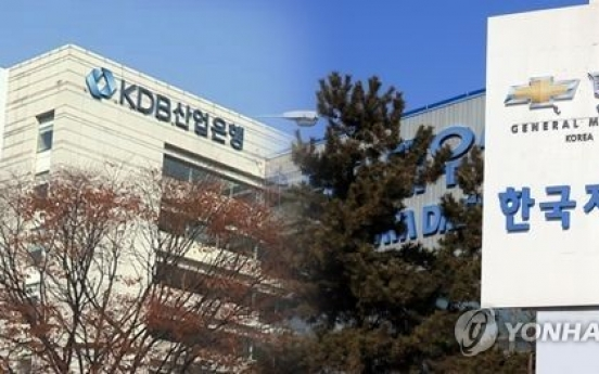 Conflict at GM Korea deepens over R&D center spinoff