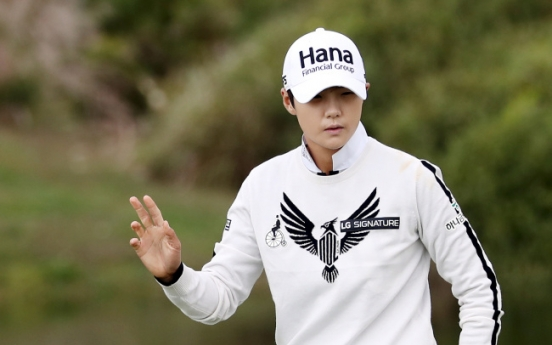 World's top LPGA golfer shakes off rare miscue in solid round at home