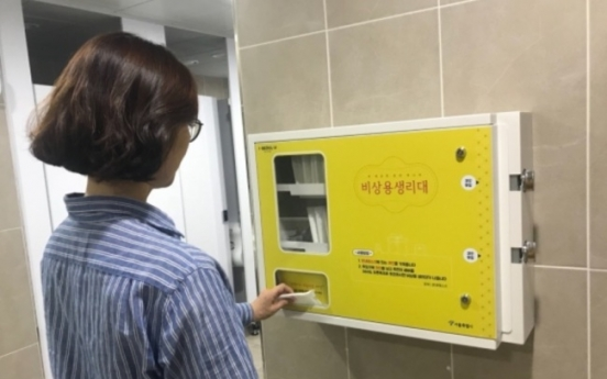 Seoul City dispenses free sanitary pads to tackle 'period poverty'