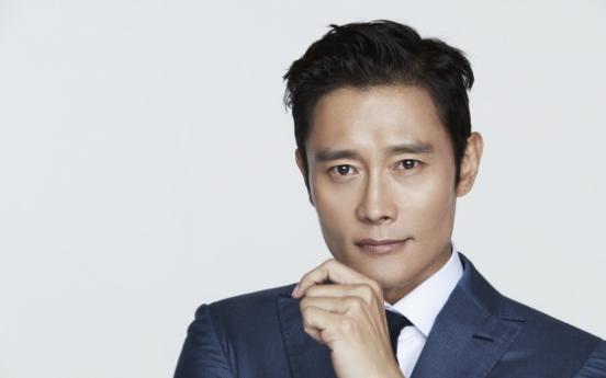'Mr. Sunshine' Lee Byung-hun wins top prize at APAN Star Awards