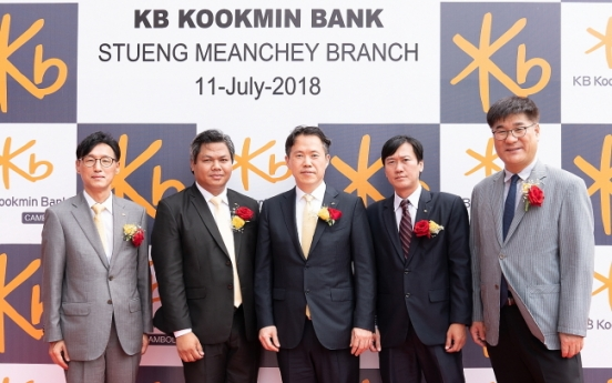 'New Southern Policy' encourages financial companies to look to Southeast Asia
