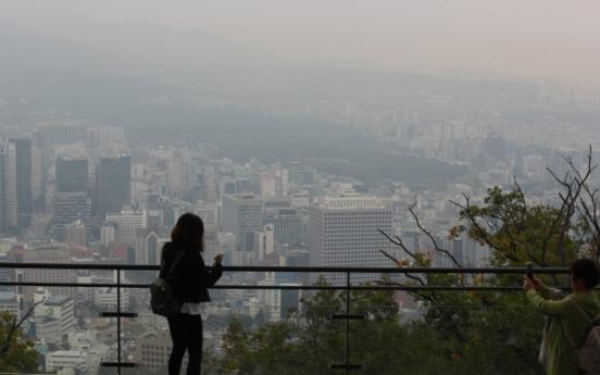 [Weather] Fine dust blankets western parts of Korea