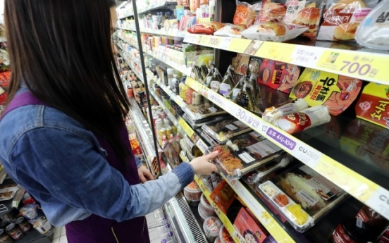A quarter of Korean teens rely on convenience store meals: survey