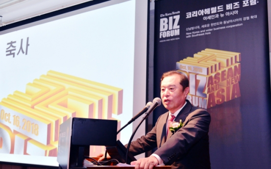 [Photo News] Korea Herald Biz Forum: ASEAN and New Asia