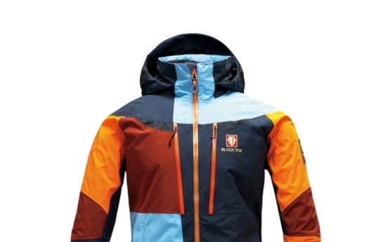 [Weekender] Mountaineering clothing climbs down to city life