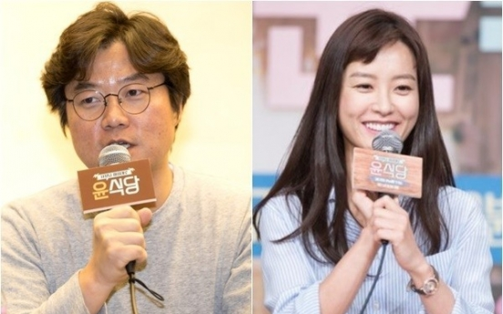 TV producer Na, actress Jung to sue over affair rumors