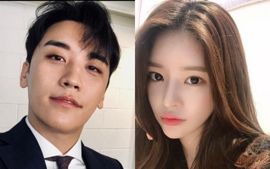 YG silent on rumor Big Bang Seungri dating rookie actress