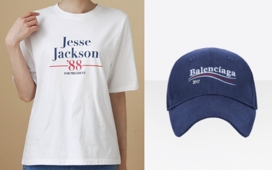 Young South Koreans take fashion inspiration from Bernie Sanders and Jesse Jackson