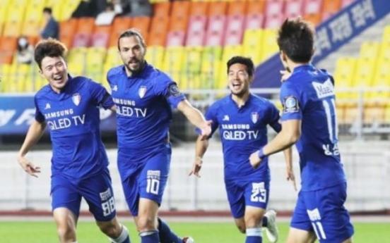 Korean football club looking for second leg comeback to reach