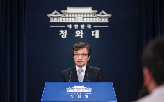 Cheong Wa Dae warns against fraud claiming connection to president, aides