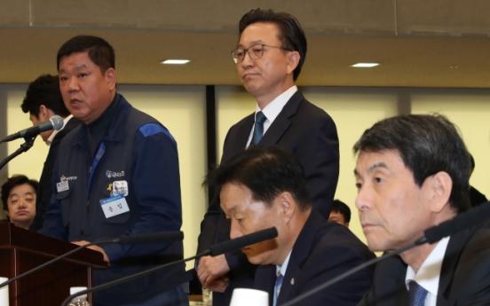 Panel blocks strike by GM Korea