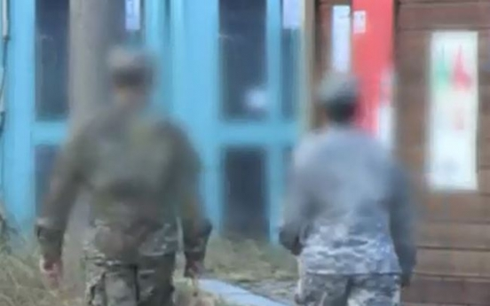 2 USFK soldiers invoke right to silence after assaulting passer-by, policeman