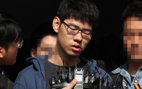 [Newsmaker] Internet cafe murder case fuels debate on mental health and violent crimes