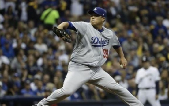 Dodgers make Ryu Hyun-jin 1st Korean to start in World Series