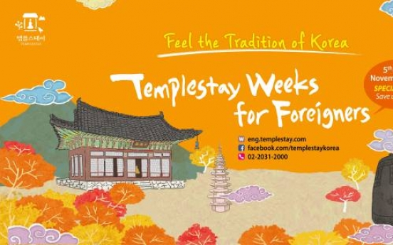 39 temples to hold special foreigner templestays in November