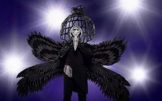 US version of MBC 'King of Mask Singer' unveils teaser photos