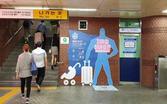[Newsmaker] Seoul's 'hero' campaign sparks gender debate