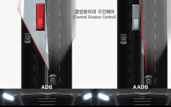Hyundai Mobis develops 'advanced adaptive driving beam'