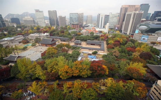 [Photo News] Falling for fall