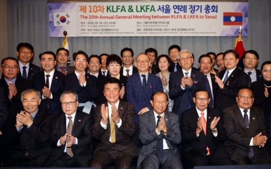 KOREA-LAOS FRIENDSHIP