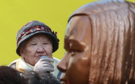 Seoul to speak to Tokyo on controversial 'comfort women' funds
