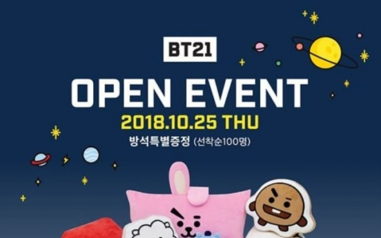 BTS' BT21 characters to go on sale at Homeplus
