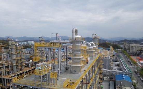Kolon, BASF launch joint venture for polyoxymethylene production