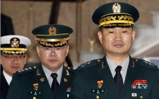 Two Koreas militaries agree to 'completely destroy' guard post by November