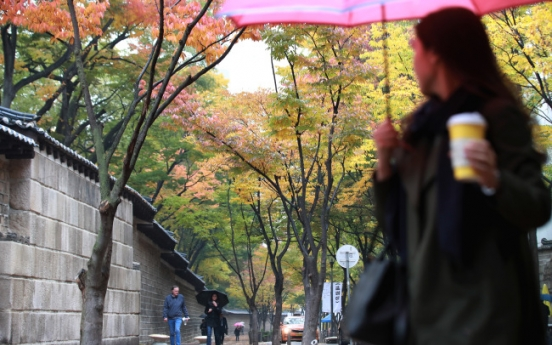 [Weather] Chilly air expected when Friday's rain stops