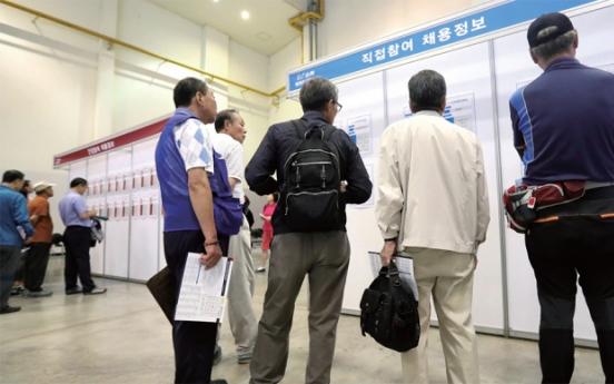 South Korean seniors tighten purse strings as life expectancy rises