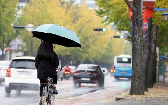 [Weather] Rain, thunder and hail forecast for Monday