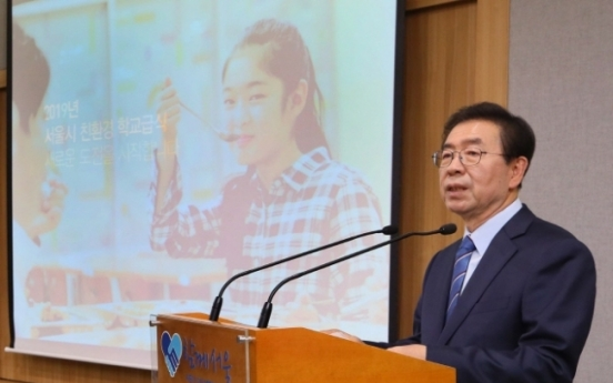 Free school lunches, day care: universal welfare or populist gifts by Seoul mayor?