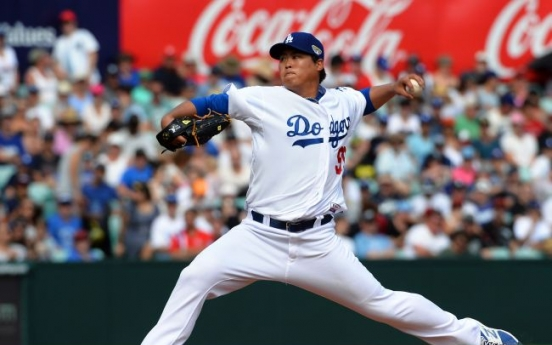 Roller-coaster season for Dodger' Ryu Hyun-jin ends with World Series loss