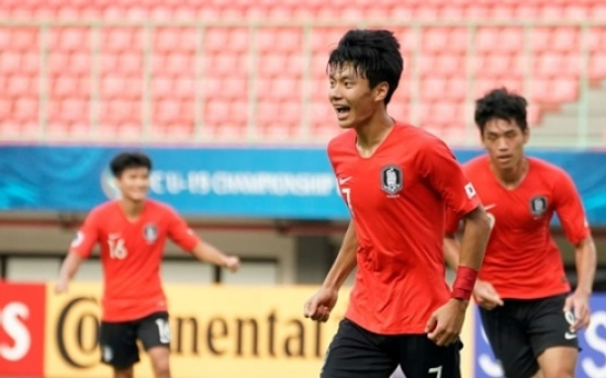 S. Korea qualify for 2019 FIFA U-20 World Cup