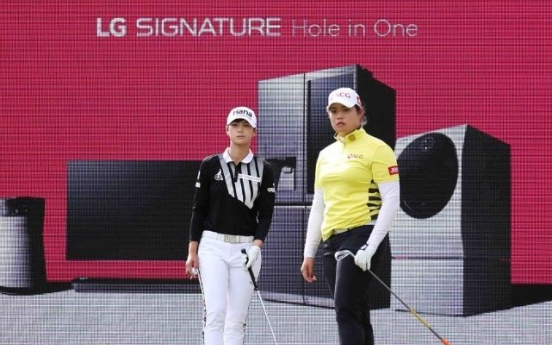 Park Sung-hyun falls from No. 1 in women's golf rankings