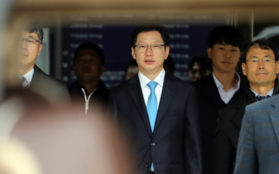 South Gyeongsang governor denies collusion on opinion-rigging scandal