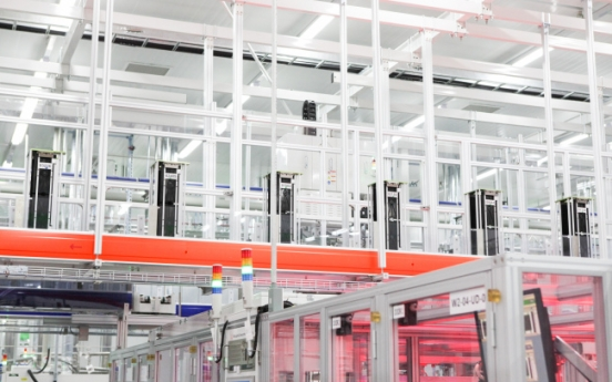 Hanwha Q Cells Korea seeks to remain top solar cell maker