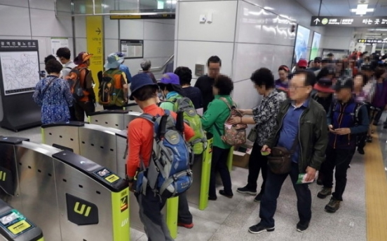 Will Seoul partially scrap its free Seoul subway rides program for elderly?