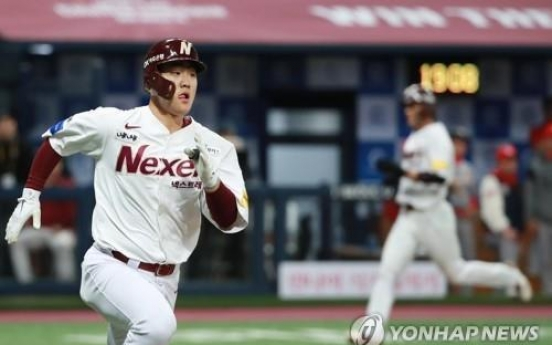 Nexen Heroes edge out SK Wyverns to stay alive in baseball postseason