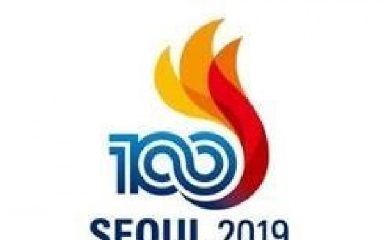 Seoul pushes for N. Korean athletes' participation in 100th National Sports Festival in 2019