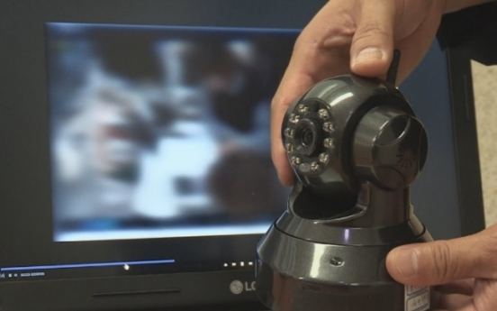 Alleged Peeping Toms accused of hacking pet-monitoring cameras