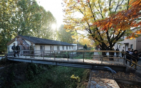 Yongsan Garrison opens to Korean public for first time in 114 years