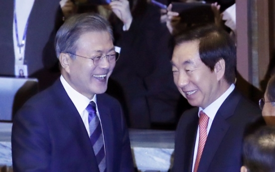 Main opposition party seeks to cut budget on inter-Korean projects, job creation