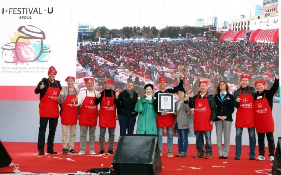 Guinness recognizes Benz Korea's mass-kimchi-making event as record breaker